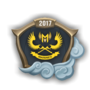 Worlds 2017 GIGABYTE Marines Emote