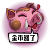 Oink Chinese Emote