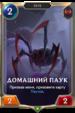01NX055
