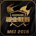 MSI 2016 LPL (Gold) profileicon.png