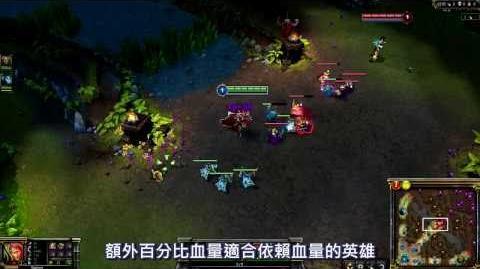 英雄聯盟 Ahri更新檔預告 翻譯by 音寧Musilent