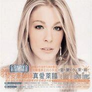 LeAnn Rimes - The Best of LeAnn Rimes (Asian Cover DVD)