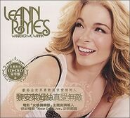 LeAnn Rimes - Whatever We Wanna (Taiwan Cover)