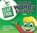 Leapster Learn To Read at the StoryBook Factory