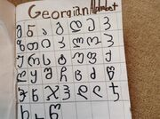 Georgian alphabet