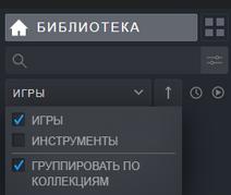 Steam Tools