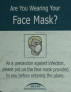 Aiport warning sign 2
