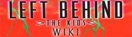 File:Wiki wide.png