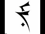 Turel simbolo