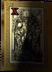 Карта Демонов - 10 Updated
