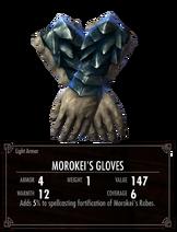 Перчатки Морокея