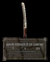 Акавирский огненный меч стражи