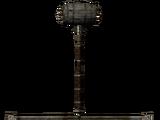 Дробилка Онгара (предмет)