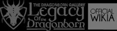Наследие драконорожденного Вики