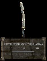 Акавирский ледяной меч стражи