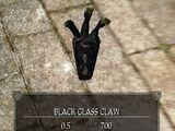 Коготь чёрного стекла