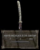 Акавирский электрический меч стражи