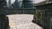 Dawnguard War Axe third location from afar