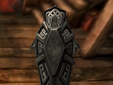 Shield of Reman Cyrodiil