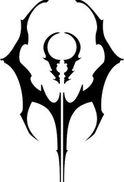 KainSymbol