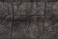 SR1-Texture-Underworld-SoulAltar-Spout.png