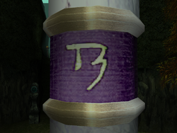 SR2-Pillars-Symbols-Energy