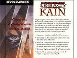 Blood Omen: Legacy of Kain Sega Saturn version