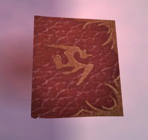 Defiance-Artifact1a-DarkScripture