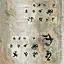 Defiance-Texture-DarkScripture-Inner