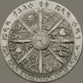 Defiance-Texture-AvernusCathedral-TheBookIsTheKeyToTheUltimateKnowledge