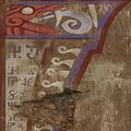 SR2-Texture-AF-symbols-dragon