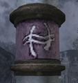 Defiance-Pillars-Symbols-Mind