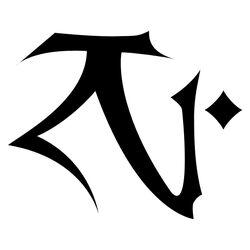 Symbols-SR1-Clan-Dumah