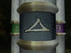SR2-Pillars-Symbols-Balance