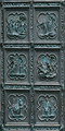 Defiance-Texture-Avernus-Cathedral-FrontDoor