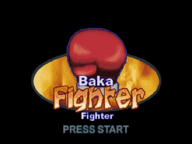 Bakafighter