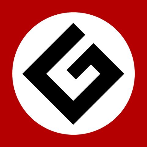 File:Grammar nazi logo.png