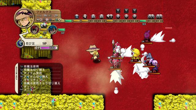 File:Legasista screenshot-42.jpg