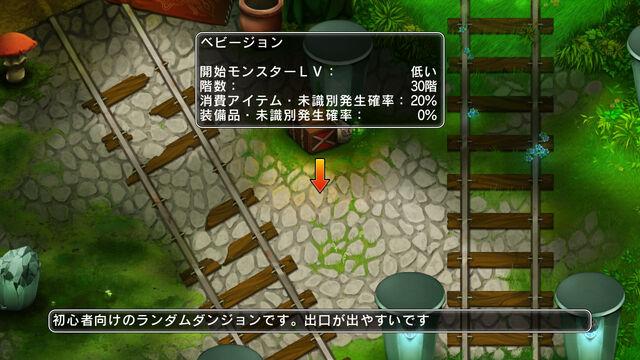 File:Legasista screenshot-51.jpg