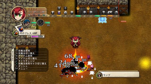 File:Legasista screenshot-40.jpg