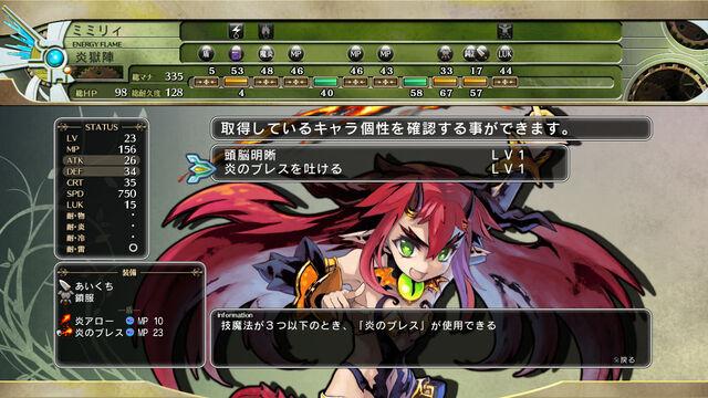 File:Legasista screenshot-69.jpg