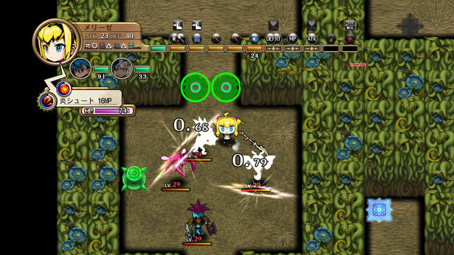 File:Legasista screenshot-26.jpg