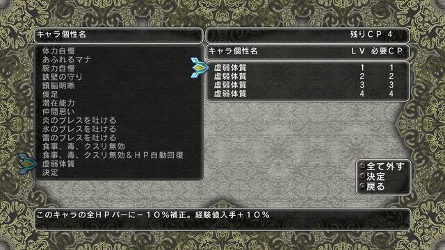 File:Legasista screenshot-68.jpg