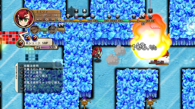 File:Legasista screenshot-47.jpg