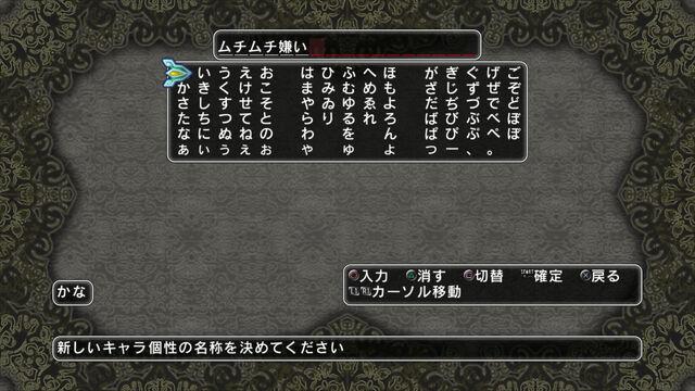 File:Legasista screenshot-12.jpg