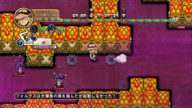 File:Legasista screenshot-24.jpg
