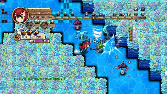 File:Legasista screenshot-39.jpg