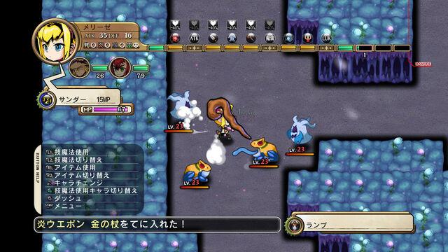 File:Legasista screenshot-34.jpg