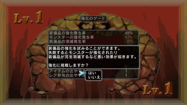 File:Legasista screenshot-53.jpg