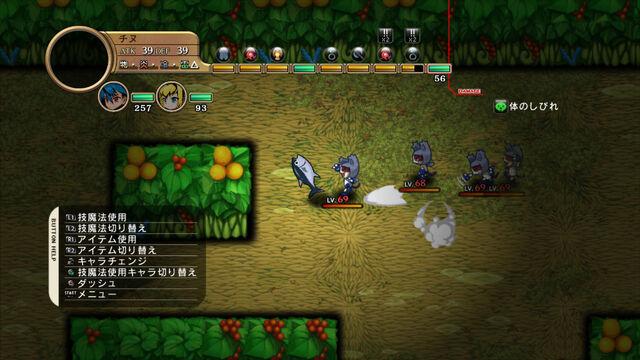 File:Legasista screenshot-3.jpg